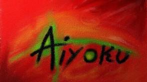 aiyoku.jpg